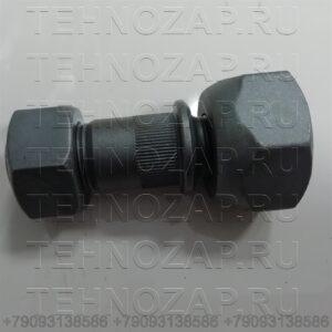 Шпилька колеса в сборе передняя левая Isuzu NQR 71/75/90 8971312841