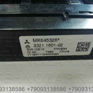 Переключатель стеклоподемника правый Е-5 <Fuso> MK645326