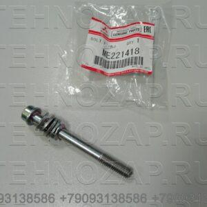 Болт топливной форсунки 8х80 Fuso ME221418