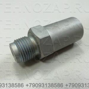 Клапан регулировки давления в топливной рейке Е-3 1110010032