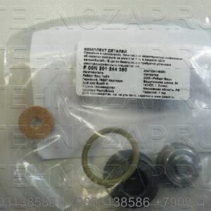 Ремкомплект впускного клапана топливного насоса E-3 Fuso F00N201244