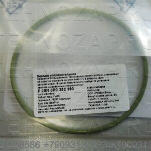 Уплотнительное кольцо топливного насоса E-3 Fuso F00R0P0352